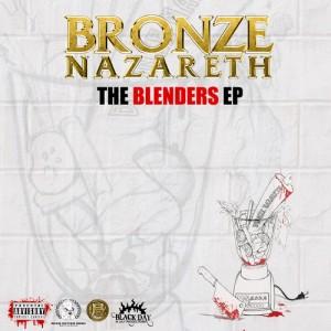 bronze nazareth