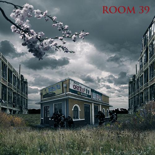 ty_farris_room-39_500x500